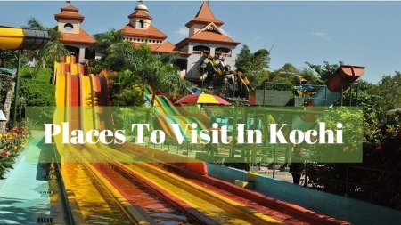 Where should you take your kids when visiting on cheap flights to Kochi? Worry not, we have here a list fantastic amusement places in Kochi which your children will enjoy to no end.